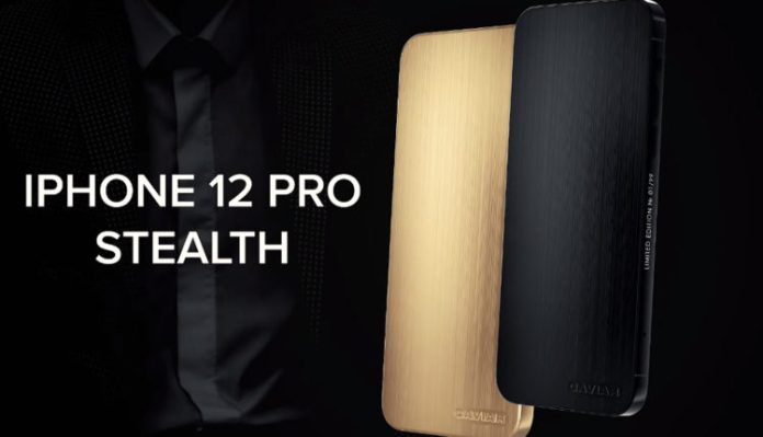 IPhone 12 Pro Max: Έκδοση Stealth χωρίς καμία κάμερα και με τιμή 4