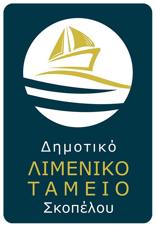 Limeniko Tameio Skopelou