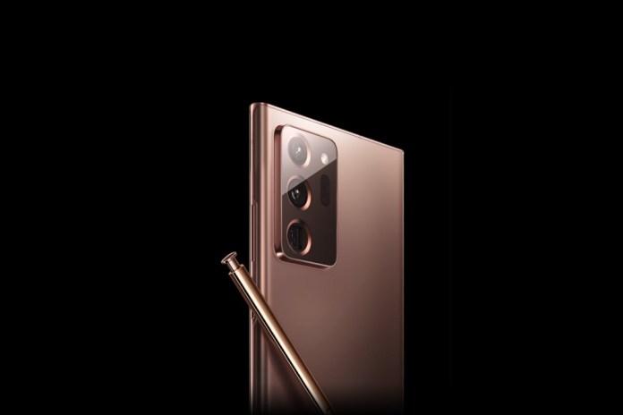 Samsung Galaxy Note: Νέες πληροφορίες για οριστικό τέλος της σειράς