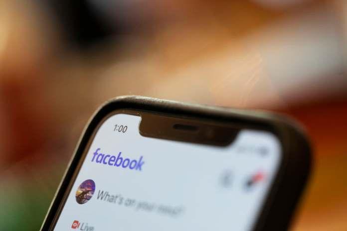 Κινέζοι Hackers χρησιμοποιούν το Facebook για παρακολούθηση ακτιβιστών