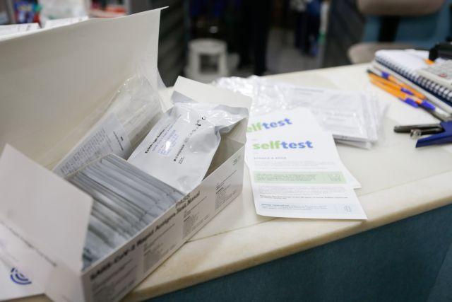 Self Tests: Νέες οδηγίες του υπουργείου Παιδείας για μαθητές και εκπαιδευτικούς