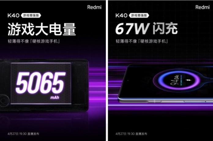 To Redmi K40 Gaming Edition δίνει έμφαση στην αυτονομία