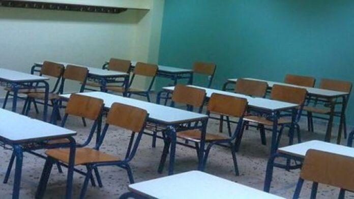 Μετανιωμένος εμφανίζεται ο δάσκαλος – Θα ανοίξουν στόματα;