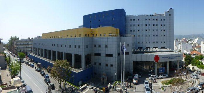 Νοσοκομείο Βόλου: Μειώθηκαν στους 50 οι νοσηλευόμενοι με κορωνοϊο