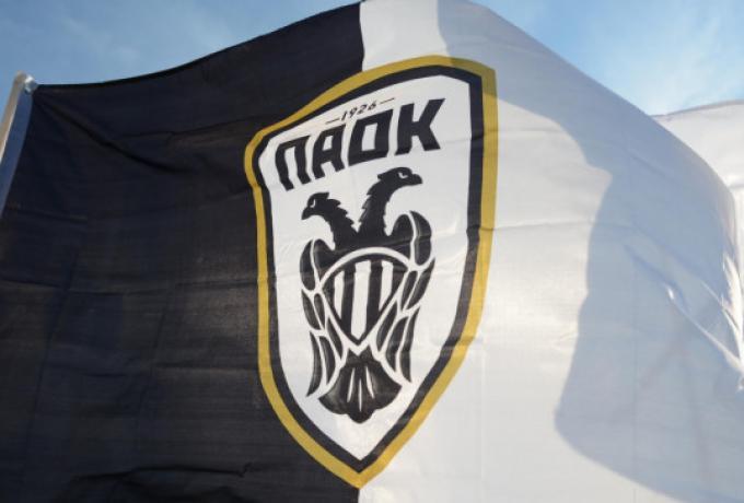 Οι πιθανοί αντίπαλοι του ΠΑΟΚ στο Europa Conference League