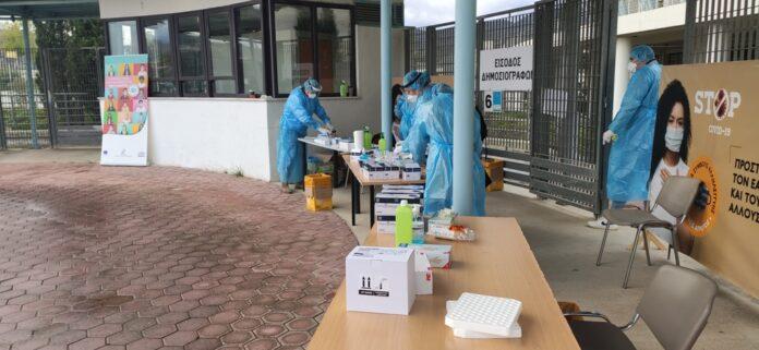 Που θα γίνονται δωρεάν Rapid Tests αύριο στη Θεσσαλία