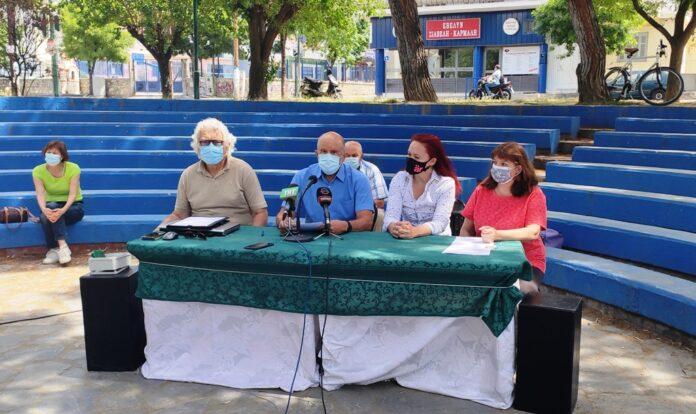 Το ΣτΕ για την προσφυγή της Περιβαλλοντικής Πρωτοβουλίας Μαγνησίας