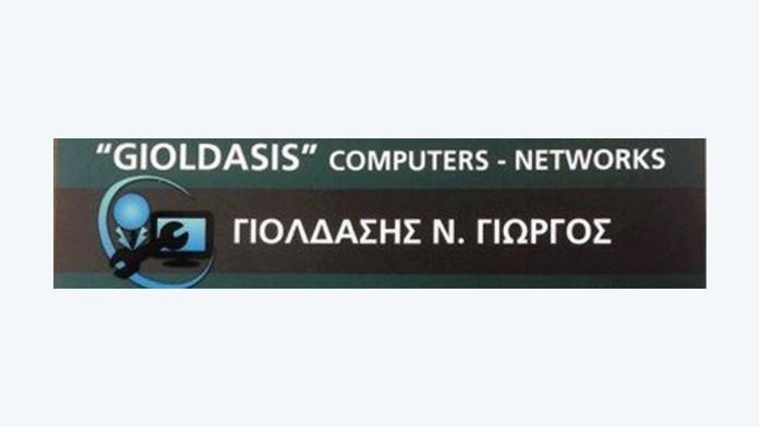 Gioldasis Computers 1
