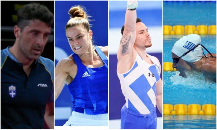 Η σύνοψη των Ελλήνων αθλητών στην πρώτη μέρα των Ολυμπιακών Αγώνων
