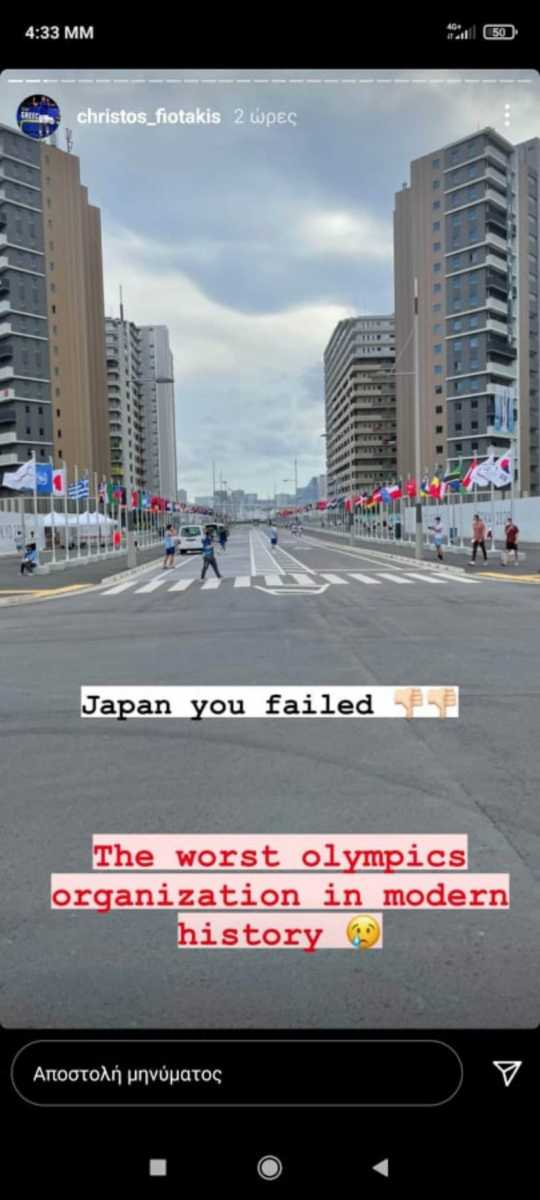 «Πυρά» από τον γυμναστή του Στέφανου Τσιτσιπά – «Ιαπωνία, απέτυχες»
