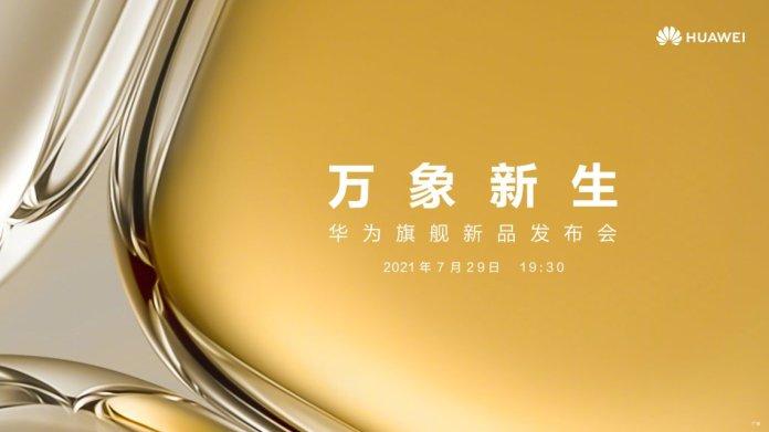 Huawei P50 Series: Ανακοινώνεται στις 29 Ιουλίου επίσημα