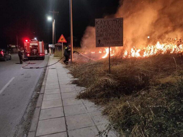 Βόλος: Φωτιά σε ξερά χόρτα στον περιφερειακό