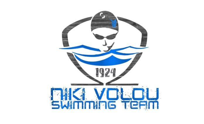 Εγγραφές για το τμήμα κολύμβησης της Νίκης Βόλου