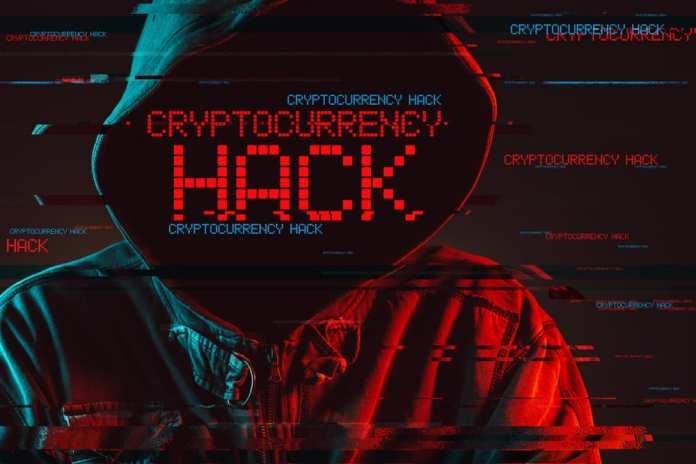 Mega Crypto κλοπή: Τα μισά χρήματα επιστρέφονται