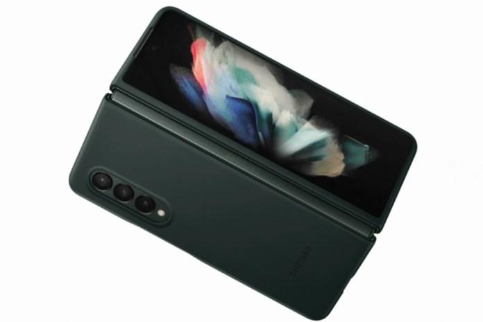 Samsung Galaxy Z Fold 3: Νέες διαρροές για τα specs