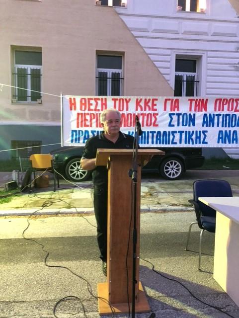 Αντώνης Ραλλάτος: «Απαράδεκτο οι κυβερνήσεις να πριμοδοτούν την καύση σκουπιδιών όπως στην ΑΓΕΤ»