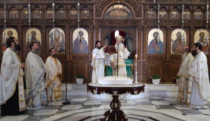 Η Εκκλησία της Δημητριάδος τίμησε την μνήμη των θυμάτων της πανδημίας