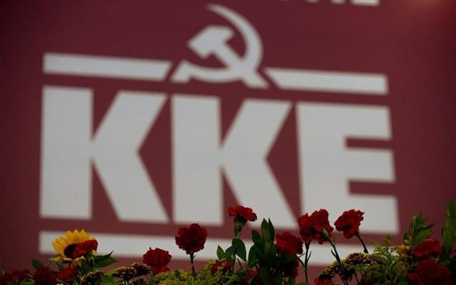 ΚΚΕ: «Οι νέοι ντεκόρ στις ομιλίες Μητσοτάκη, εκτός από ρεπό, θα 'απολαμβάνουν' και Gigabytes»