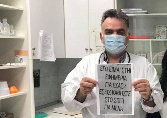 Με κορωνοϊό ο υπεύθυνος ιατρός του Εμβολιαστικού Κέντρου Πύλης