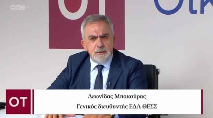 Μπακούρας: Σε 20 χρόνια εντάξαμε το 64% του πληθυσμού στο δίκτυο σε Θεσσαλονίκη και Θεσσαλία