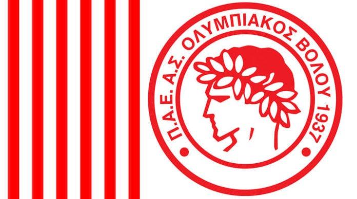Παρέμβαση στο Διαιτητικό από τον Ολυμπιακό Βόλου