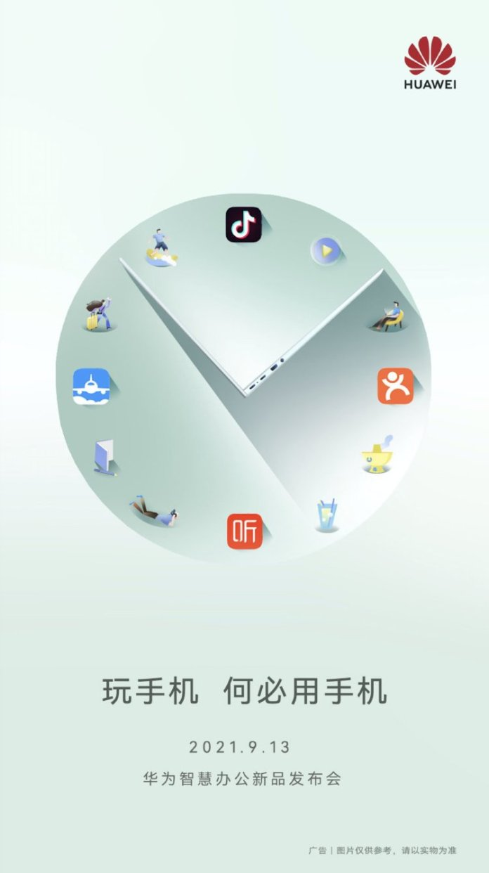 Huawei MateBook: Ένα… Smartphone με οθόνη 14 ιντσών!