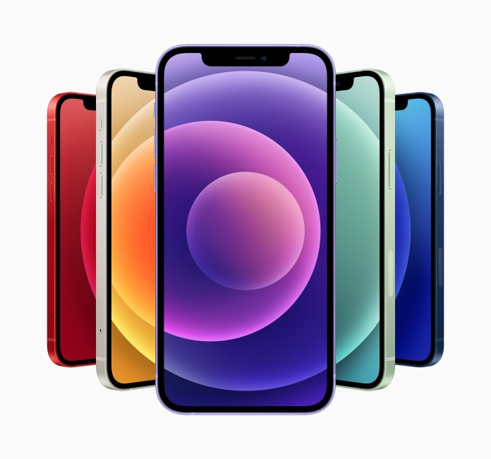 IPhone 12: Πόσο θα πέσει η αξία του μόλις βγει το νέο μοντέλο;