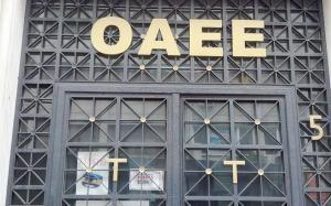 oaee-1