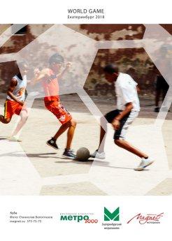20120307_Cuba_SB_0420