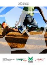 20140904_SB_Mozambique_IMG_7357