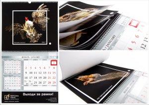 «Зверский» корпоративный календарь интернет-магазина «Персона Грата»