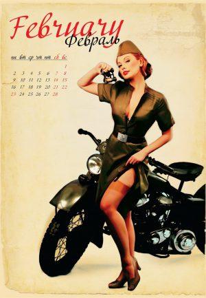 Календарь с девушками на заказ_12