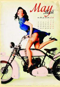 Календарь с девушками на заказ_09