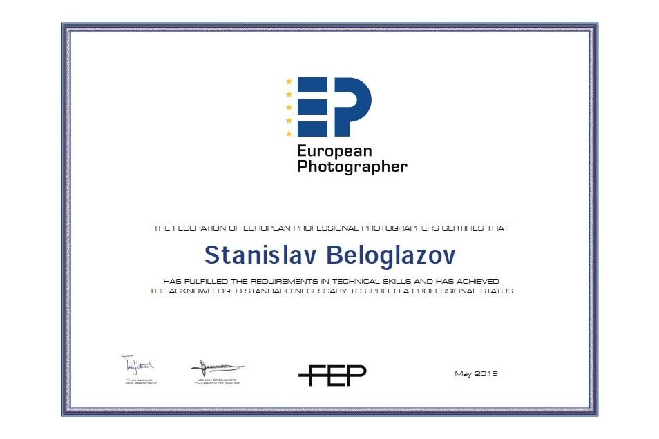 Станислав Белоглазов получил квалификацию EP!