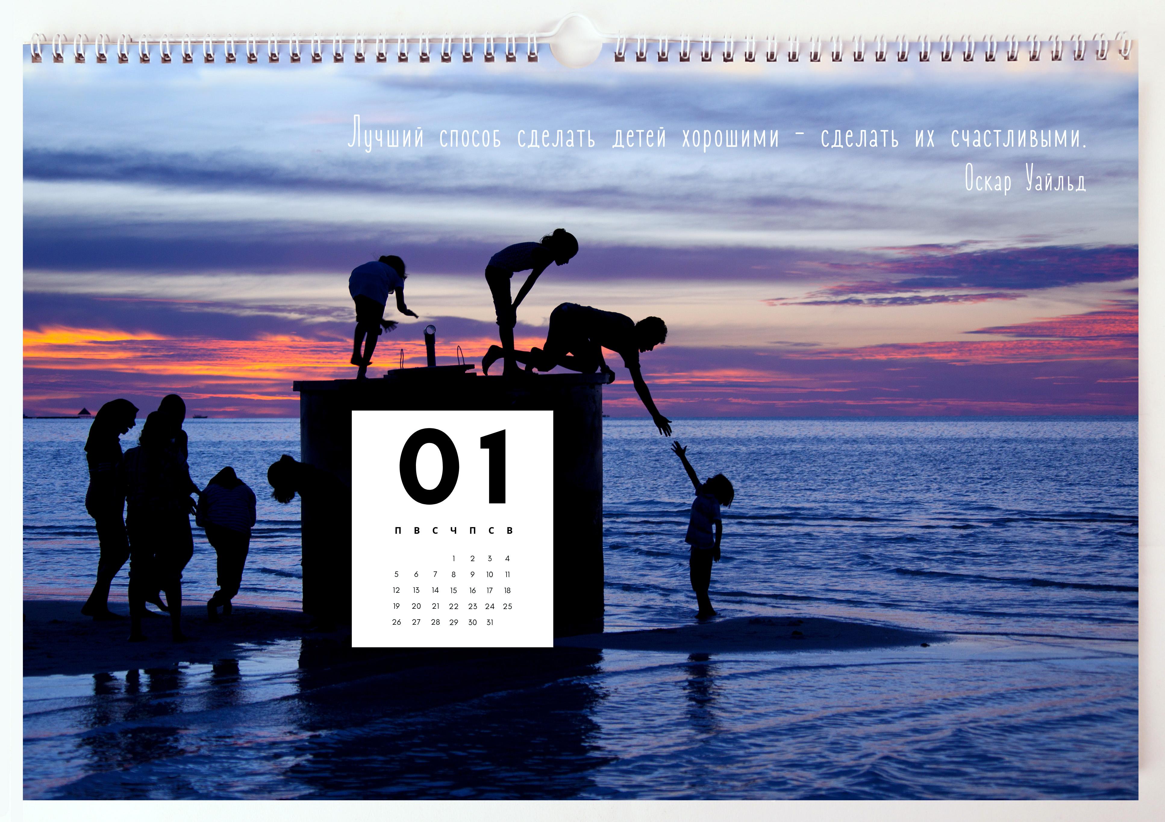 календарь с логотипом компании на заказ Екатеринбург