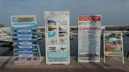 Muscat - marina