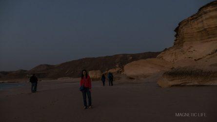 Plaża wRas al Jinz