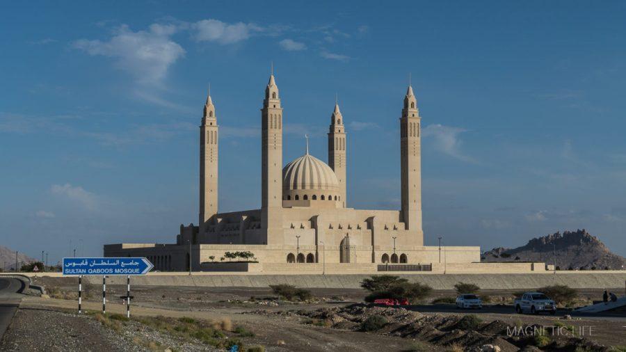 Nizwa - meczet sułtana Qaboosa