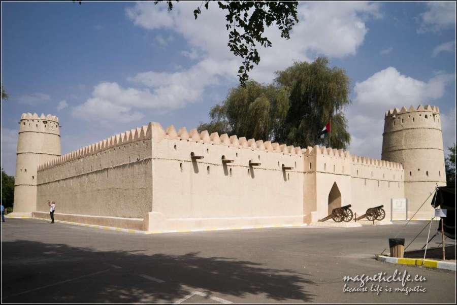 Muzeum wAl Ain