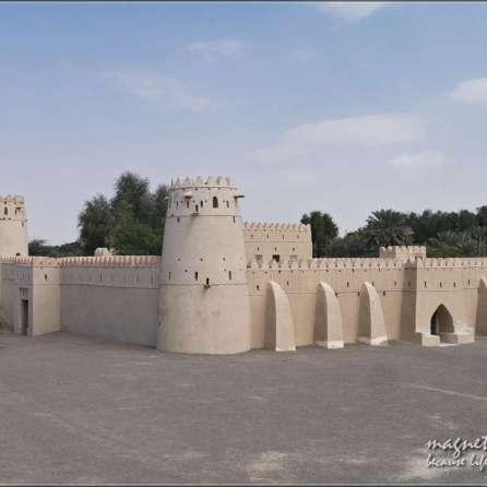 Dziedziniec fortu