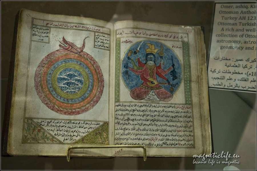 Księga wmuzeum kaligrafii