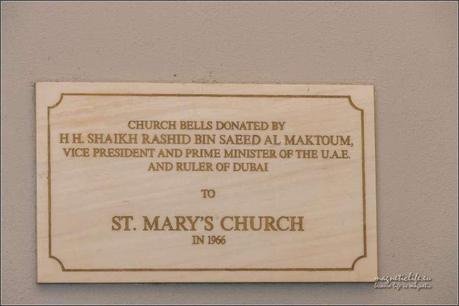 Fundator kościoła