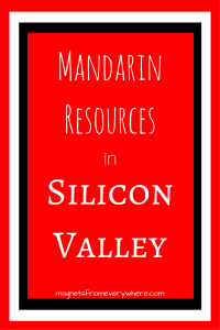 Mandarin Resources in Silicon Valley