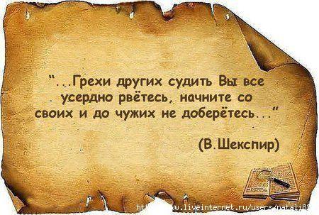 101122268_ya__12_