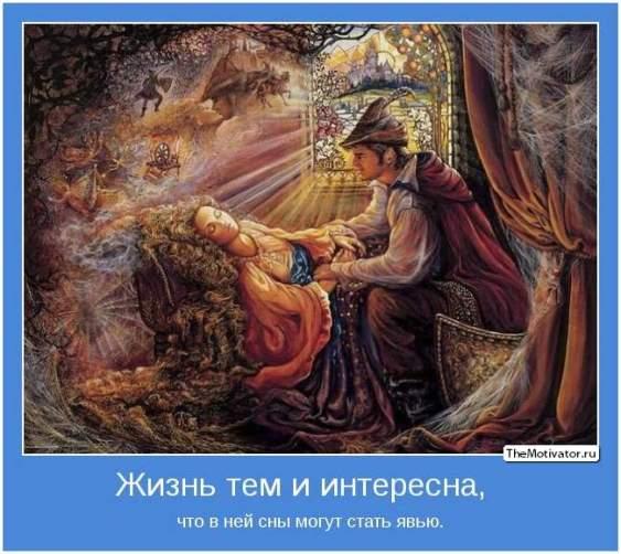 zhizn-tem-i-interesna_1