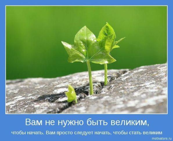 motivator077