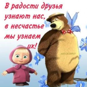 4240432-9471ccb9710071c0