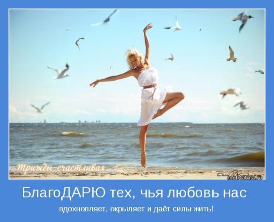 motivator-52281