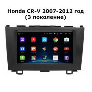Переходная рамка Honda CR-V 3 поколение
