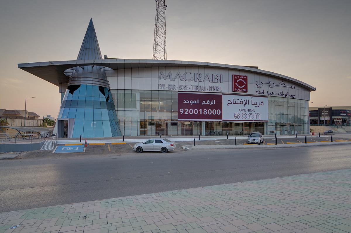 رقم مستشفى رعاية الرياض مخرج 14
